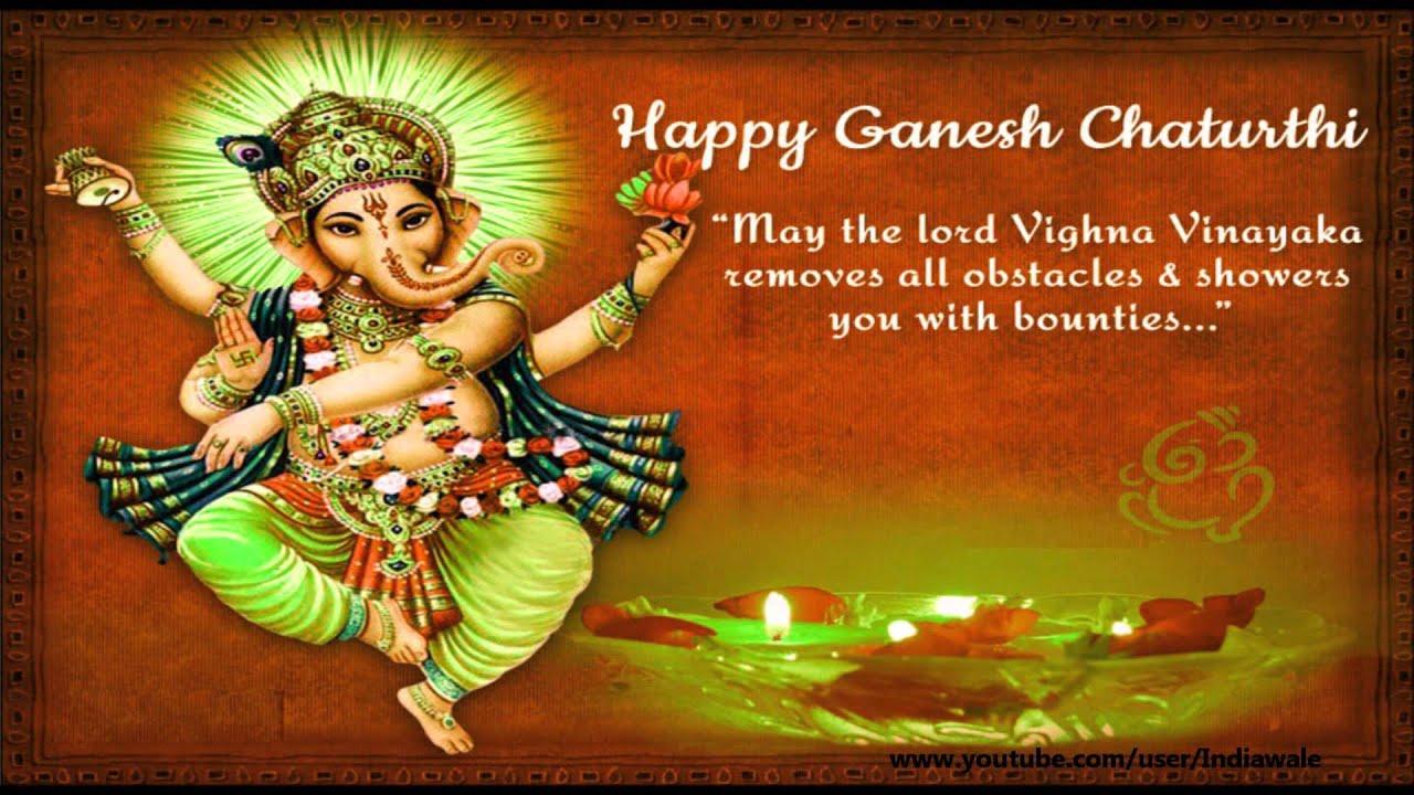 Happy Ganesh Chaturthi Ganesh Utsav 2016 Sms Quotes Best Wishes