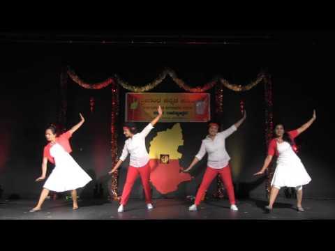 Kannada Rajyotsava SKK 2015 Premaloka