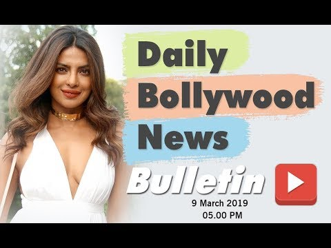 Latest Hindi Entertainment News From Bollywood | Priyanka Chopra | 09 March 2019 | 05:00 PM