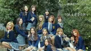 내가 좋아하는 아이돌 순위 TOP.5