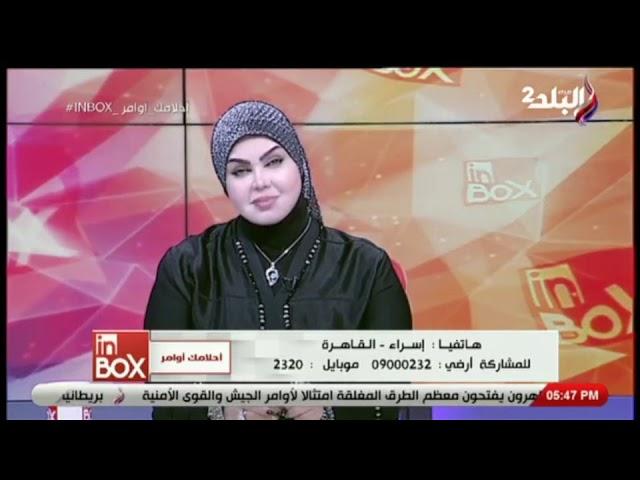 التفسيرات الأكثر إثارة لرؤية شخص اعرفه عارى فى الحلم للعزباء والمتزوجة موقع مصري
