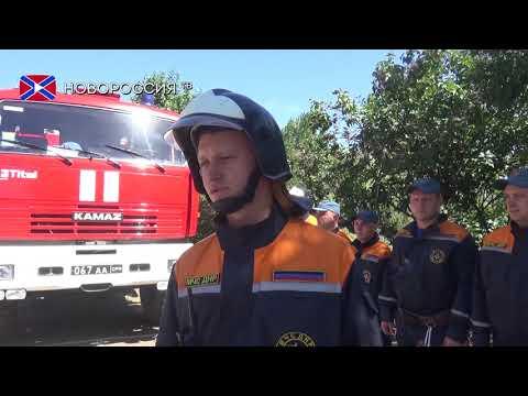МЧС ДНР провело учения по выполнению аварийно-спасательных работ при разрушении зданий и сооружений