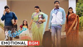 Son Of Satyamurthy Emotional BGM | Telugu Latest Ringtones Download