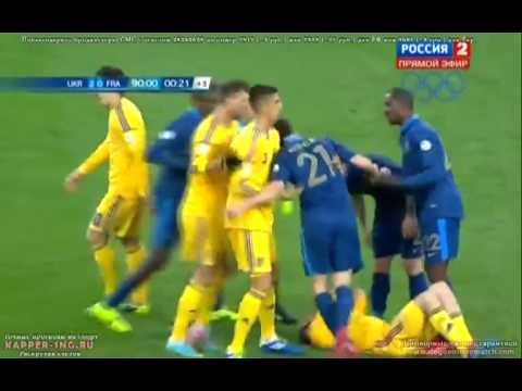 Ukraine vs France fight