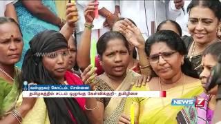 Tamilisai accuses Jayalalithaa over her silence in Swathy murder | News7 Tamil