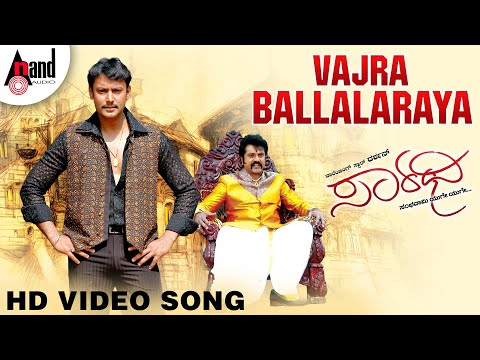 Vajra Ballalaraya movie from the Saarathee