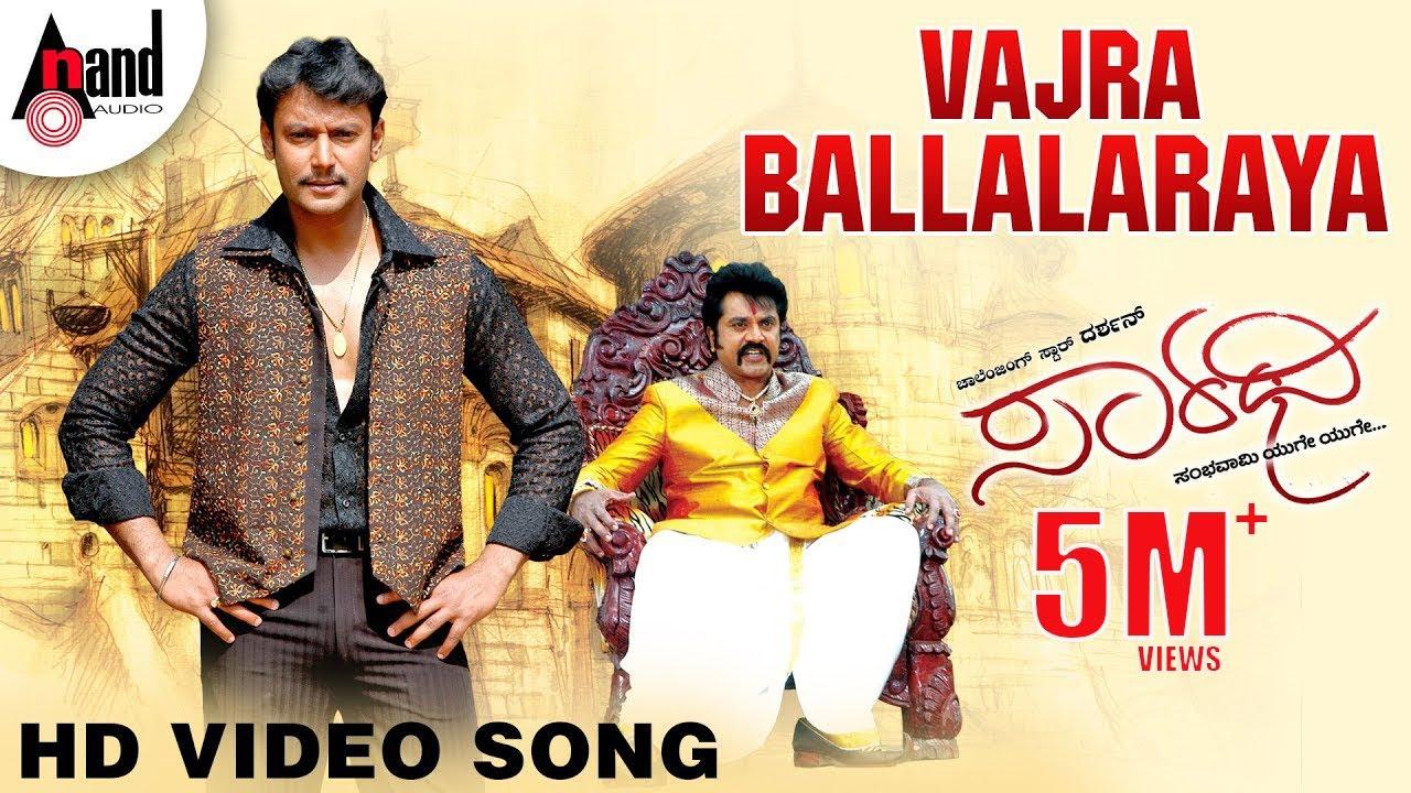 Saarathee Vajra Ballalaraya Darshan Deepa Sannidhi V Harikrishna Kannada Video Song Youtube