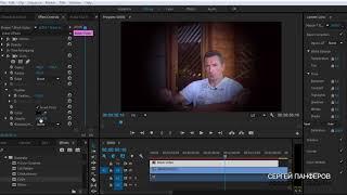 Adobe Premiere Pro – Эффект виньетирования