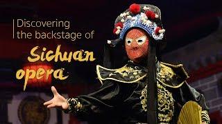 Live: Discovering the backstage of Sichuan opera  CGTN小编带你看川剧后台