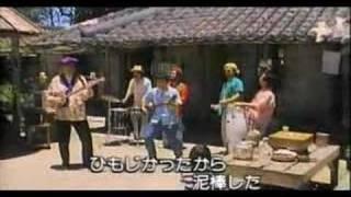 1989年 高嶺剛 監督作品『ウンタマギルー』のプロローグです。