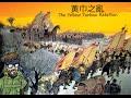 The History of the Three Kingdoms 1 The Yellow Turban Rebellion