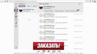 Как быстро заработать 500 000 рублей