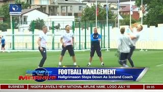 Hallgrimsson Steps Down As Iceland Coach | Sports This Morning |