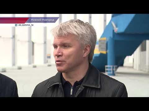 Нижегородскую область посетил Министр спорта РФ Павел Колобков