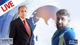 Junaid Jamshed Ka Safar | Nadeem Malik Live | SAMAA TV | 12 Dec 2016
