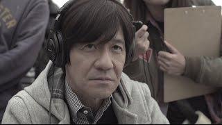 桑田佳祐 - 「君への手紙」TV SPOT