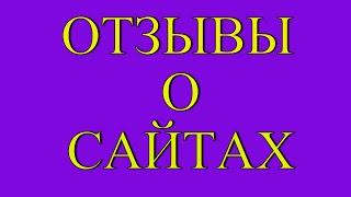 Заработок в интернете USERATOR.ru