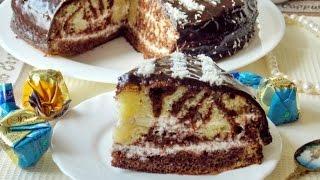 ОЧЕНЬ ВКУСНЫЙ торт «ЗЕБРА»