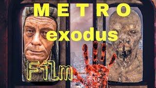 Metro Exodus ps4 фильм Метро исход
