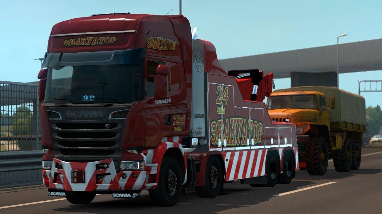 Truck Mod Scania Streamline Tow Truck | ETS 2 mods