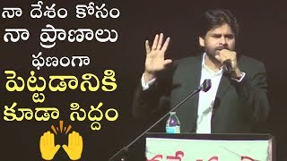 Pawan Kalyan Extraordinary Speech At Dallas   Full Speech   JanaSena Pravasa Garjana   Manastars