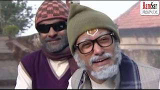 Bhadragol, इतिहास  रचने कालु पाँडेको सन्तान !! नव नाराण पाँडे