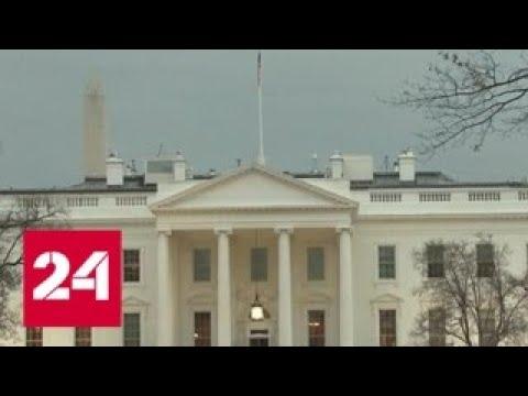 Германия обратится к США с просьбой освободить ее от санкций против России - Россия 24