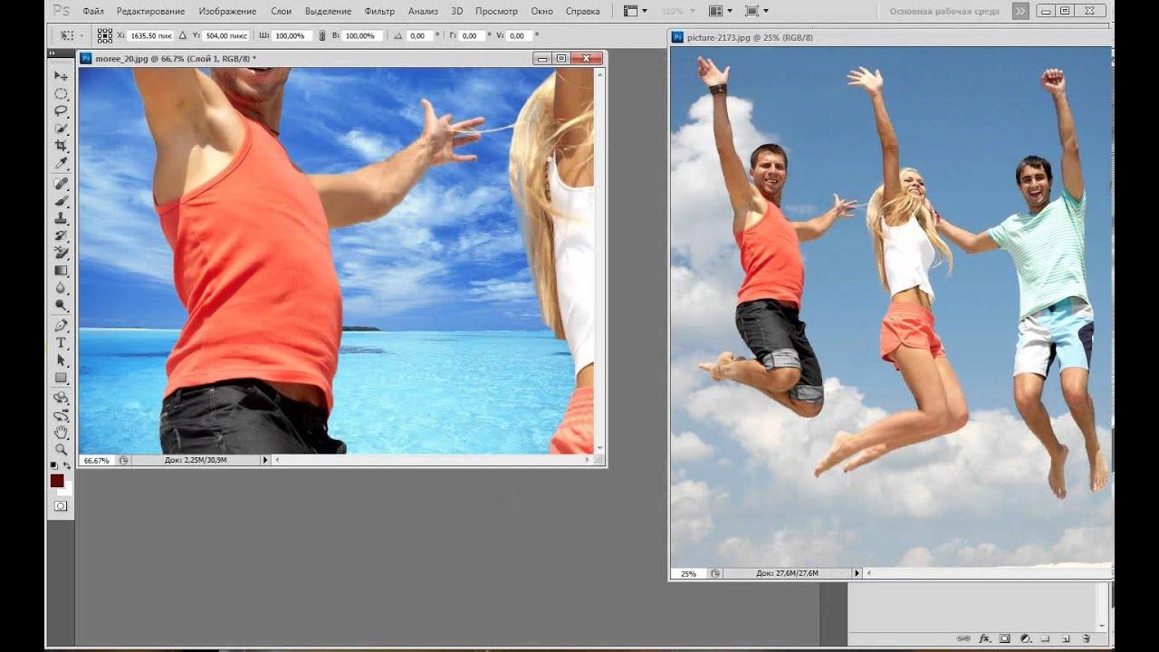 вот программы по замене фона в фотографиях езды открытым