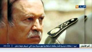 الجنرال توفيق يكسر واجب التحفظ و يشكك في مصداقية العدالة ومؤسسات الجمهورية