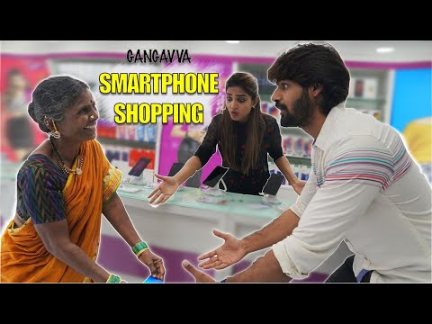 Gangavva Smartphone Shopping   Guna 369 Promotion   My Village Show comedy