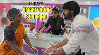 Gangavva Smartphone Shopping | Guna 369 Promotion | My Village Show comedy