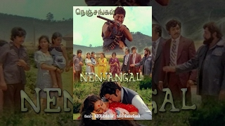Nenjangal (1982) Tamil Movie