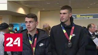 Смотреть видео Российские прыгуны Акименко и Иванюк вернулись из Катара - Россия 24 онлайн