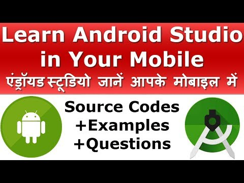 Learn Basic Android Studio In Mobile With Source Code With Demo Examples