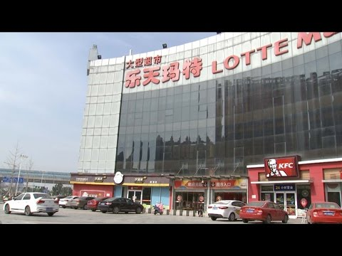 Boycotts deepen Lotte's troubles