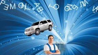 Замена приводных валов на Audi A 4(Ремонт авто. Демонстрация процедуры ремонта — снятие приводных валов, промывка ШРУСов и замена пыльников..., 2016-03-02T07:07:12.000Z)