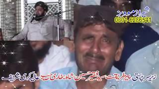 Abdul Hameed Cheshti Sialkot waqia  Karbala