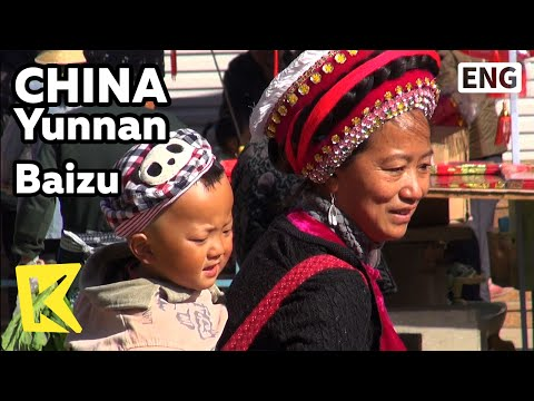 【K】China Travel-Yunnan[중국 여행-윈난]대리, 바이족의 삶/Yunnan/Baizu/Traditional Hat/Specialty/Indigenous Product