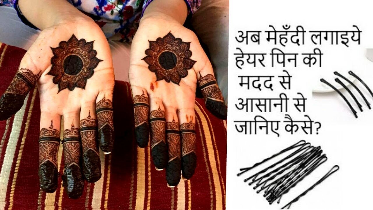 Mehndi Good For Your Hair : Simple mehndi design with the help of hair pin latest