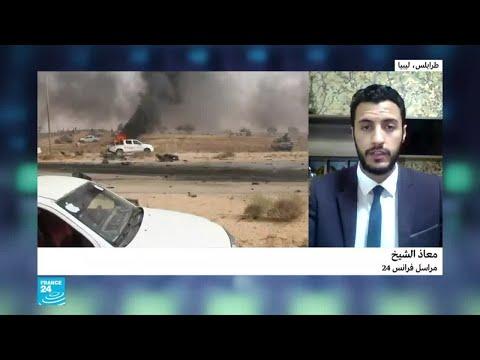 اشتباكات عنيفة بين قوات حكومة الوفاق وقوات حفتر جنوب طرابلس  - نشر قبل 21 دقيقة