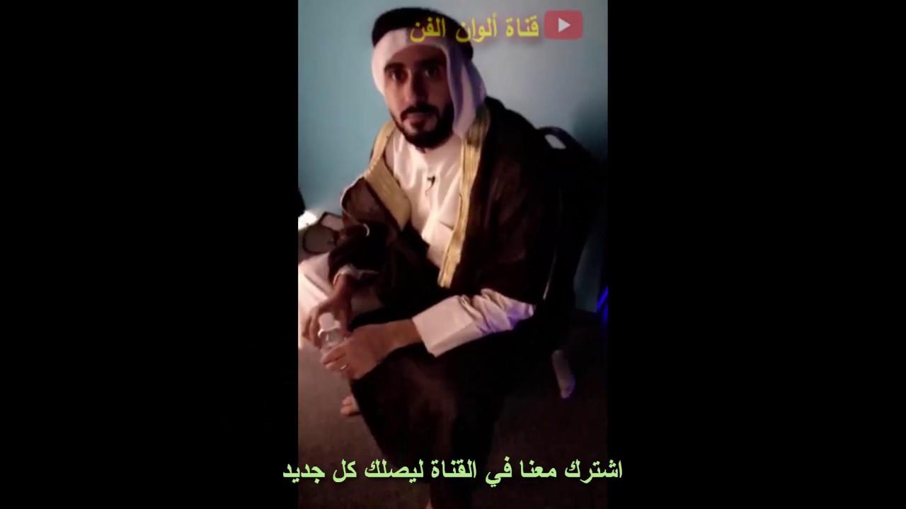 مشاهدة مسرحية مبروك ماياكم