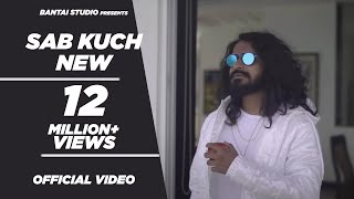EMIWAY - SAB KUCH NEW #3(NO BRANDS EP) OFFICIAL MUSIC VIDEO.