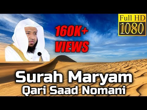 SURAH MARYAM FULL BEAUTIFUL RECITATION - Qari Saad Nomani - English & Arabic Translation