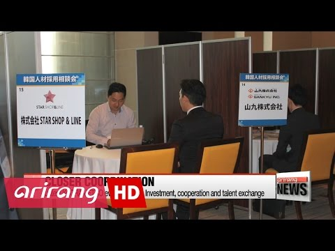 Korea-Japan business forum focus on investment and talent exchange