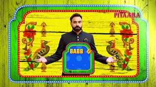 Babbu Maan Exclusive Interview | Part 01 | Babbu Da Pitaara | Pitaara TV