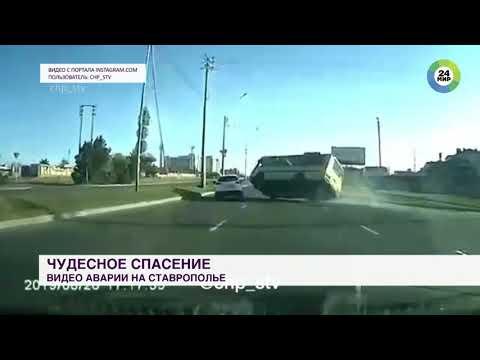 Виртуозно избежали аварии водители в Ставрополе