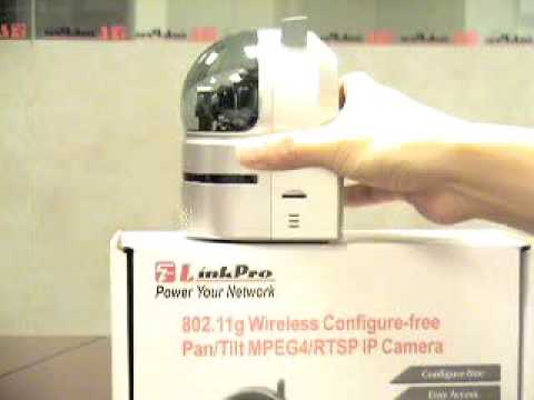 Video: IP camera - Configure-free Pan/Tilt