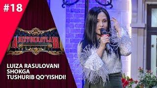 Aristokratlar 18-son Luiza Rasulovani Shokga tushurib qo'yishdi! (10.11.2019)