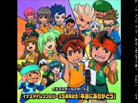 Cool heat inazuma eleven go galaxy character song descargar download youtube - Inazuma eleven galaxy ...
