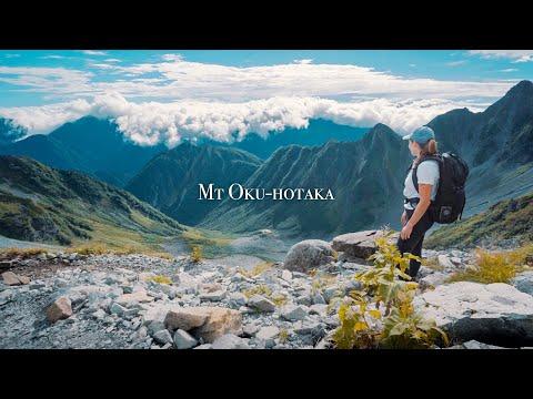 Solo Hiking Japan's Northern Alps 4K・Kamikochi w/Peak Design Tripod